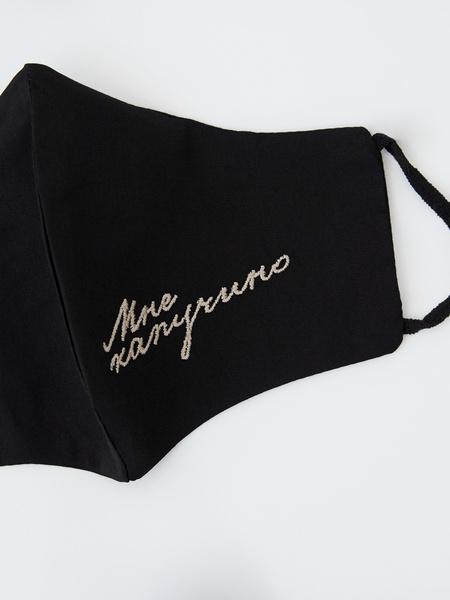 Защитная маска «Мне капучино» - фото 2
