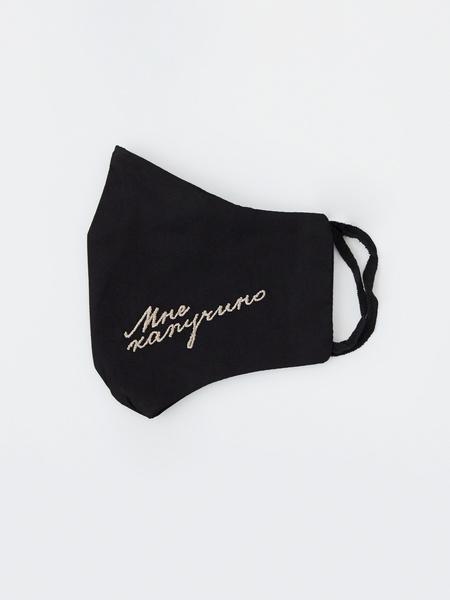 Защитная маска «Мне капучино» - фото 3