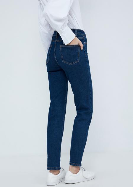Зауженные джинсы из хлопка - фото 5