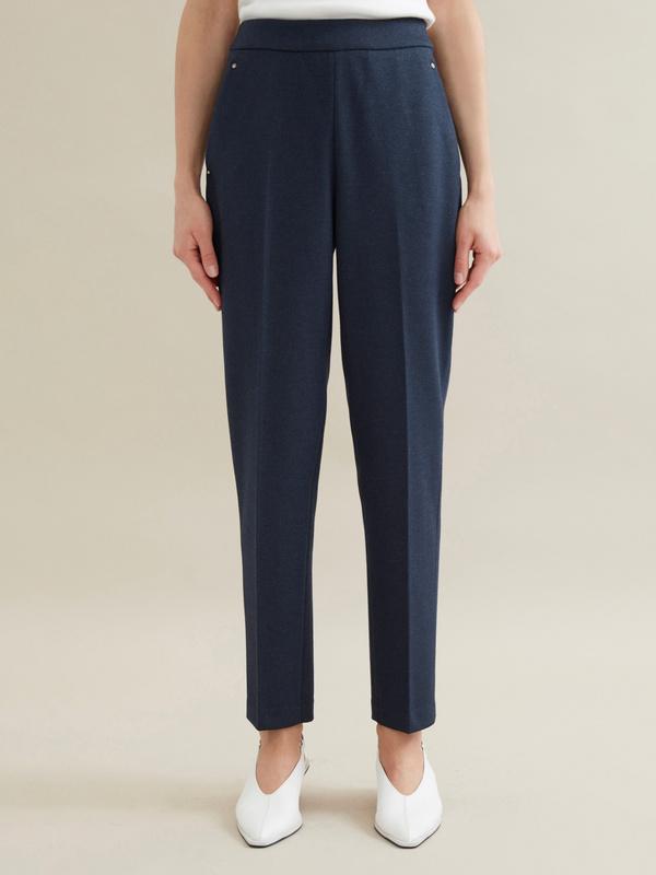 Зауженные брюки с отрезными карманами - фото 1